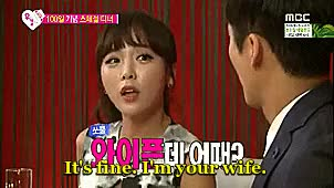Watch IDLE HANDS GIF on Gfycat. Discover more confession, eric nam, hong jin young, lmao, men and women, nam goong min, we got married, wgm GIFs on Gfycat