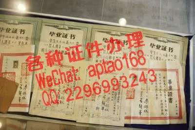 Watch and share Aoa62-做假护土执业证书V【aptao168】Q【2296993243】-vj9l GIFs by 办理各种证件V+aptao168 on Gfycat