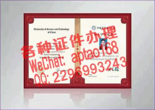 Watch and share 0icg4-四川邮电职业技术学院毕业证办理V【aptao168】Q【2296993243】-157p GIFs by 办理各种证件V+aptao168 on Gfycat