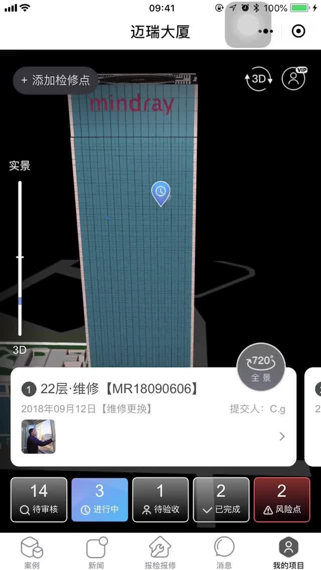 Watch and share 沉浸式体验 未加速 GIFs by yolanda-h on Gfycat