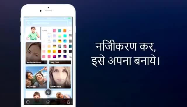 Watch and share यह आपकी फोनबुक है अपने तरीके से संभालें - 2 GIFs on Gfycat