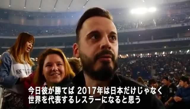 NJPW OnTheRoad : Kenny Omega #1 GIFs