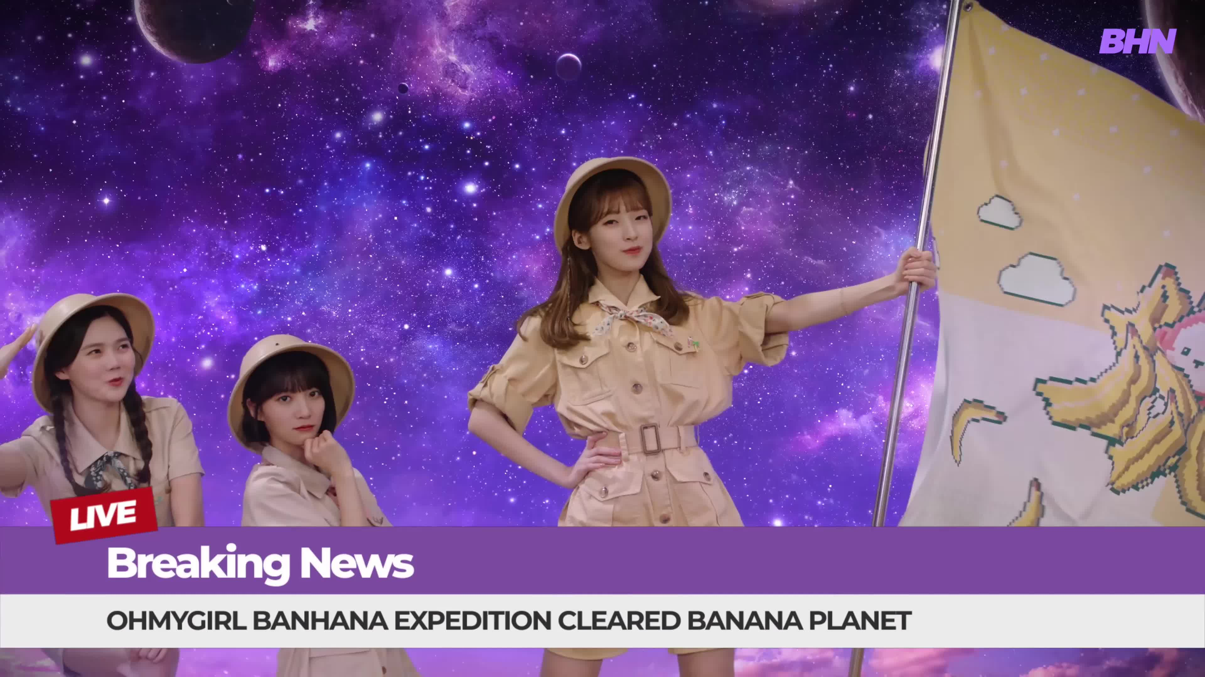 [MV] OH MY GIRL BANHANA(오마이걸 반하나) Banana allergy monkey 7 GIFs