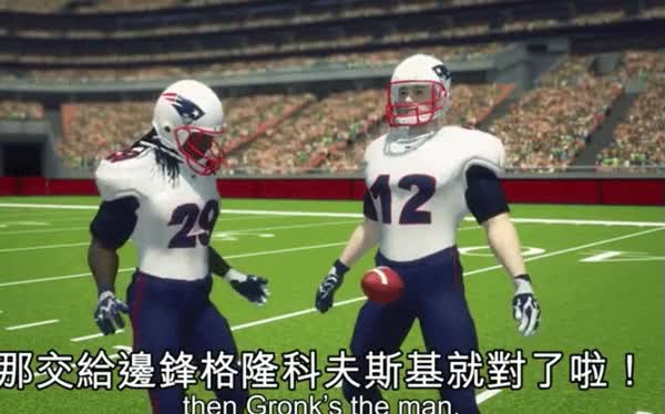 Watch Taiwanese Animators Give Us Blount Rubbing Brady's Balls GIF on Gfycat. Discover more related GIFs on Gfycat