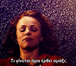 Watch and share Το ΗμερολïŒγιο GIFs and Greek Quotes GIFs on Gfycat