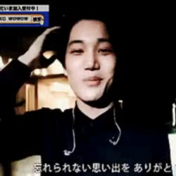 Watch Memory. GIF on Gfycat. Discover more exo, jongin, kai, kim jongin, the lost planet, tlp, tlp japan, wowowow GIFs on Gfycat