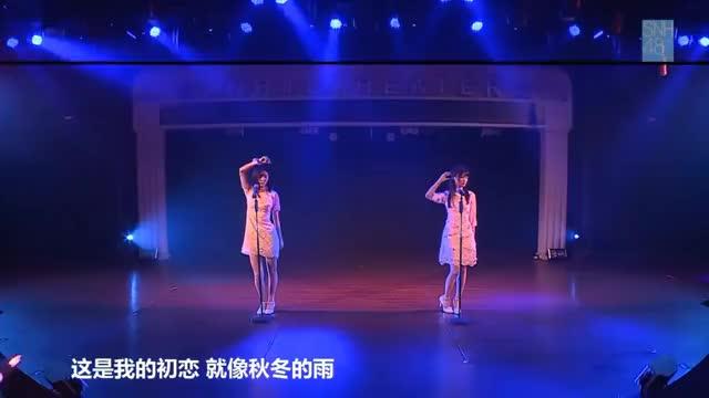 Watch and share 爱恨的泪 SNH48 赵粤 张雨鑫 20171027 GIFs on Gfycat