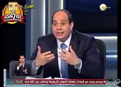السيسي مش قادر اديك