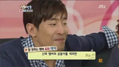 Watch #Shinhwa#Mun Eric#Park Junjin RicJin <3  / GIF on Gfycat. Discover more related GIFs on Gfycat