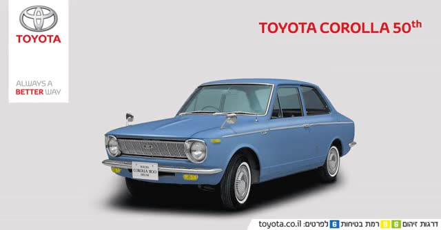 Watch and share Toyota Corolla 50-th GIFs on Gfycat