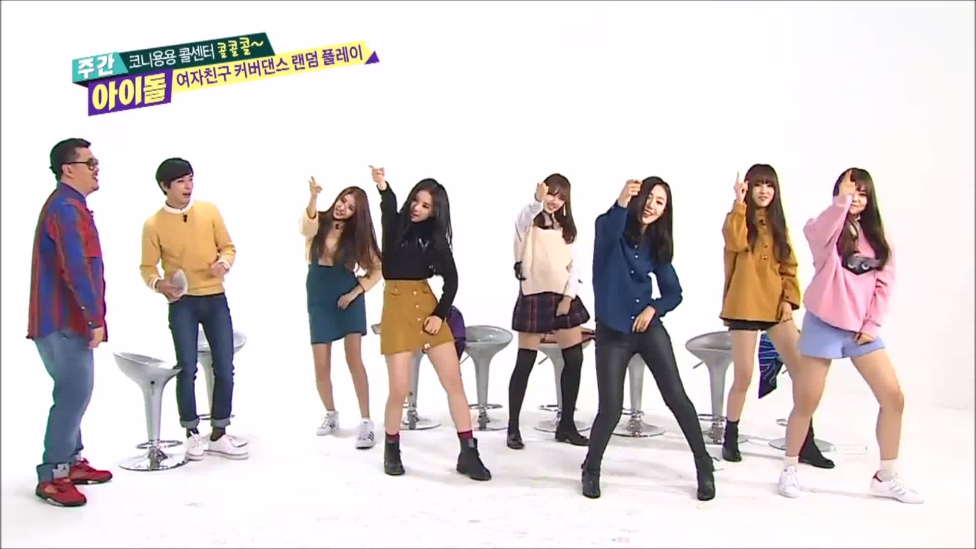 gfriend, kpop, weekly idol, GFriend GIFs