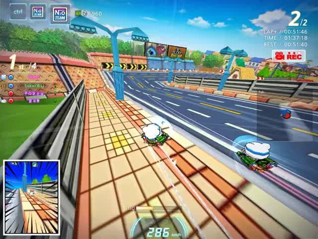 Watch and share Crazyracing Kartrider 2019.03.23 - 23.15.31.04.DVR.mp4 20190323 231554 GIFs on Gfycat