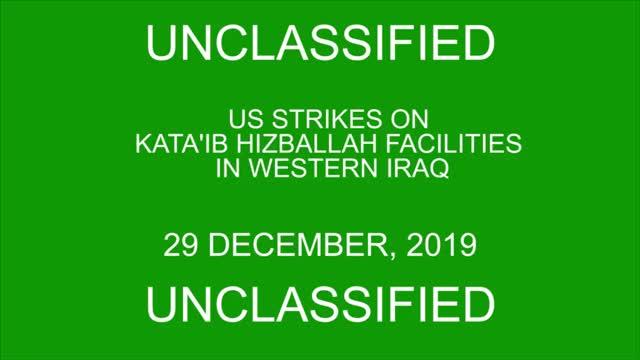 Watch and share DVIDS - Video - US Strikes On Kata'ib Hizballah Facilities I GIFs on Gfycat