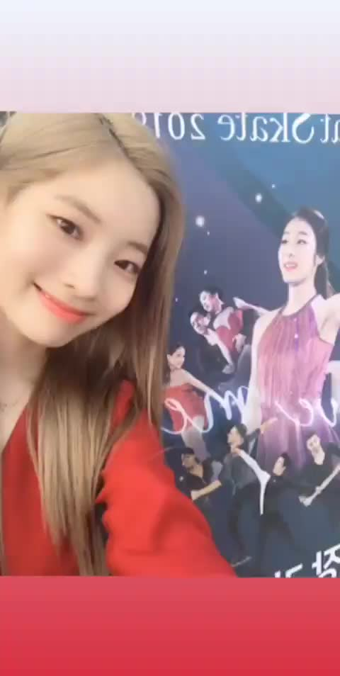 Watch and share Dahyun GIFs and Celeb GIFs by Koh  on Gfycat