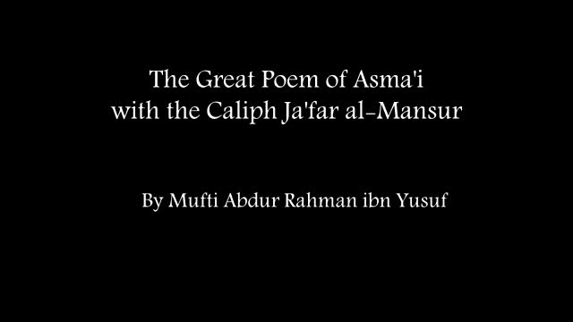 Watch and share Muhammad GIFs and Nasheed GIFs on Gfycat