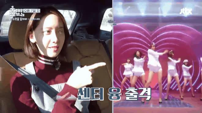 Lấy cớ giúp việc, Yoona đại náo nhà trọ của Lee Hyori bằng loạt vũ đạo kinh điển của SNSD ảnh 5