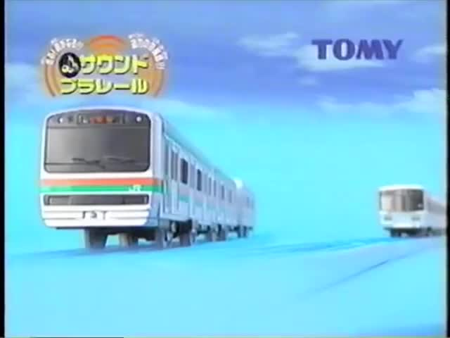 Watch and share Old Japanese Commercials GIFs by Kplusm on Gfycat