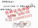 Watch and share 55vl3-福建电力职业技术学院毕业证办理V【aptao168】Q【2296993243】-zjzx GIFs by 办理各种证件V+aptao168 on Gfycat