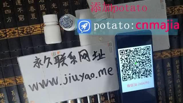 Watch and share 西安艾敏可 GIFs by 安眠药出售【potato:cnjia】 on Gfycat