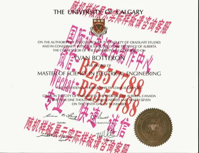 Watch and share 做个假的东洋英和女学院毕业证成绩单大学毕业证成绩单[咨询微信:BZ557788]办理世界各国证书证件 GIFs on Gfycat