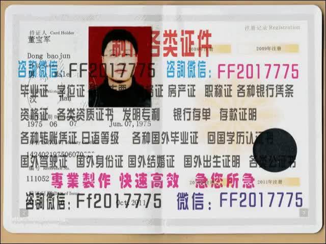 Watch and share Aogmq-汽车环保贴能办假的吗++微FF2017775 GIFs by 各种证件制作-微信:FF2017775 on Gfycat