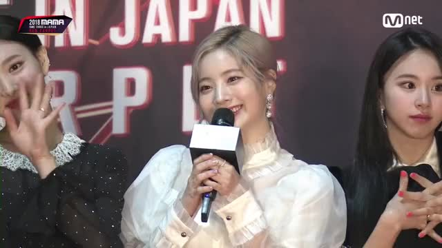 Watch and share Dahyun GIFs and Celebs GIFs by Yubu on Gfycat