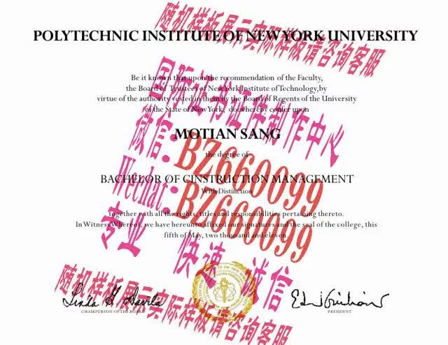 Watch and share 办理启明大学毕业证成绩单[咨询微信:BZ660099]办理世界各国证书证件 GIFs on Gfycat