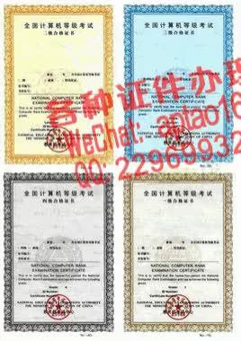 Watch and share Ywu6c-天津科技大学毕业证办理V【aptao168】Q【2296993243】-ss4c GIFs by 各种证件制作办理-微aptao168 on Gfycat