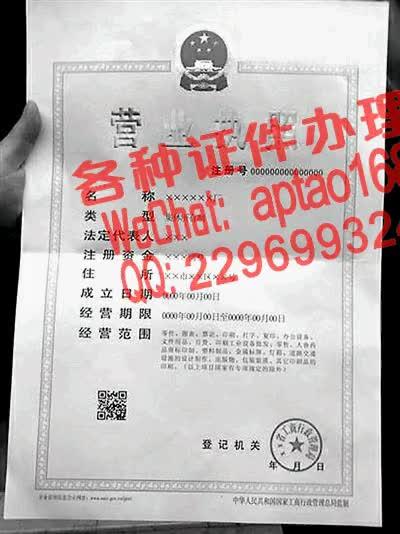 Watch and share 0kygg-沈阳医学院毕业证办理V【aptao168】Q【2296993243】-uqe6 GIFs by 办理各种证件V+aptao168 on Gfycat