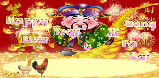 Watch and share Banner For Gong Xi Fa Cai GIFs on Gfycat