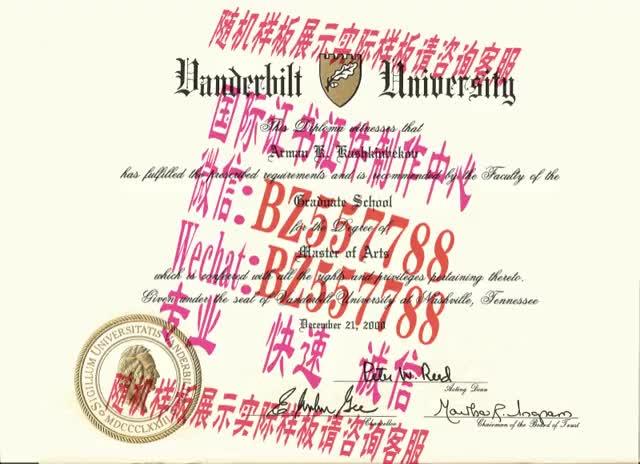 Watch and share 购买大阪体育大学毕业证成绩单[咨询微信:BZ557788]办理世界各国证书证件 GIFs on Gfycat