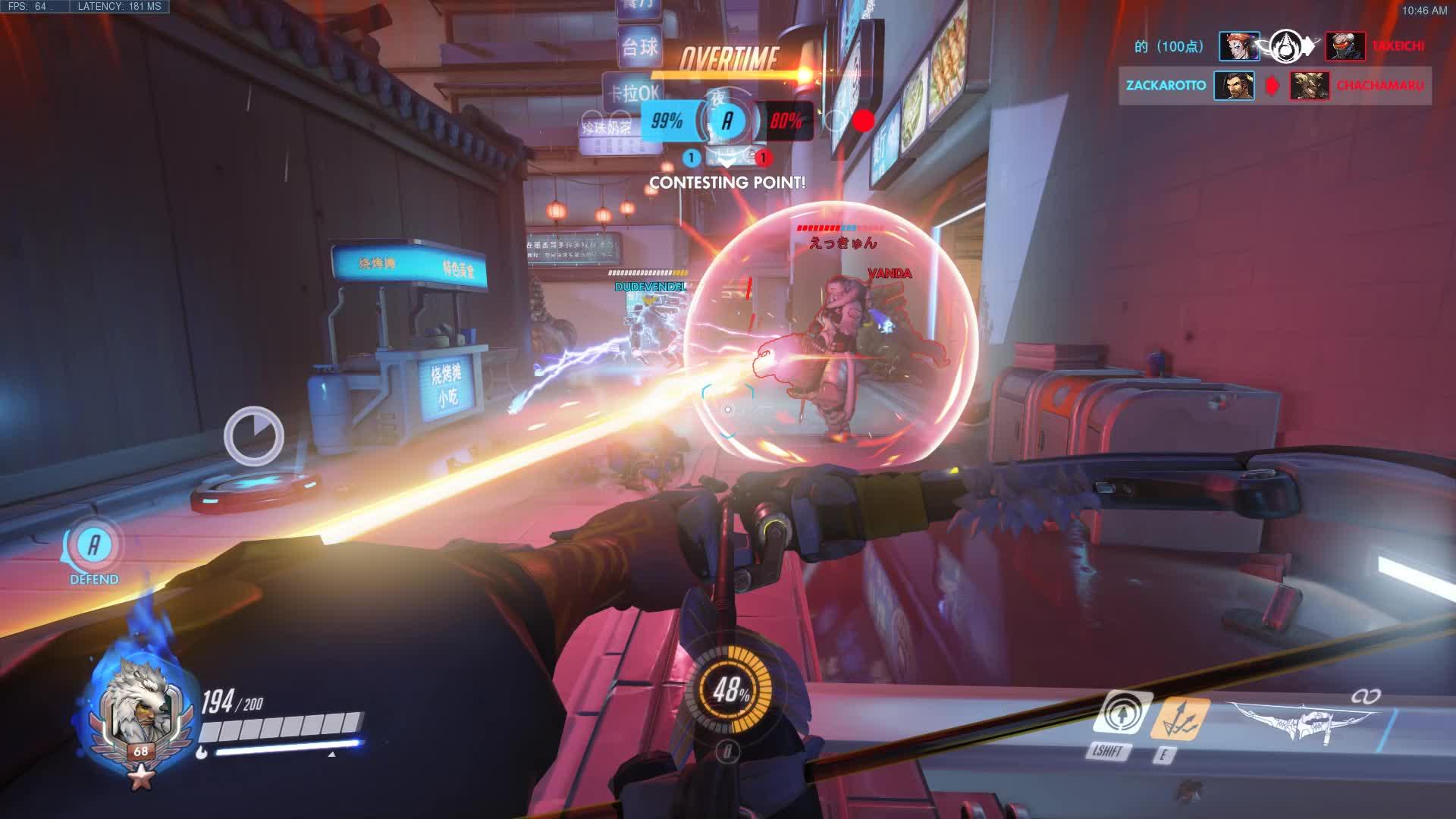 Overwatch, RIP Ground-Shot Scatter (2) GIFs