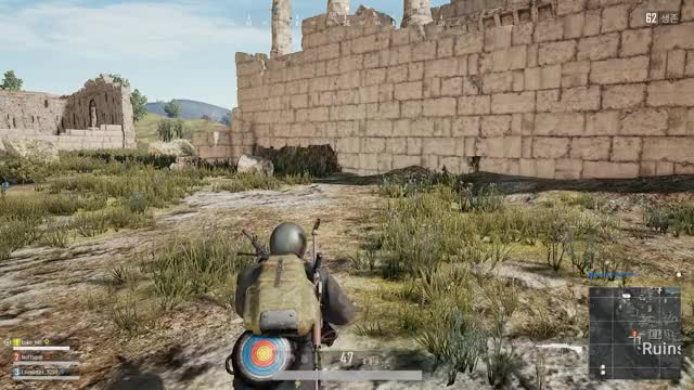 Watch and share PLAYERUNKNOWN'S BATTLEGROUNDS 2018.05.08 - 22.53.17.04.DVR GIFs by notyigun on Gfycat
