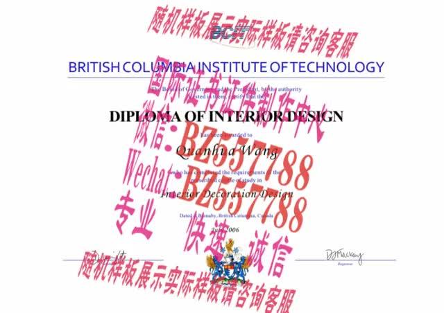Watch and share 做个假的日本工业大学毕业证成绩单[咨询微信:BZ557788]办理世界各国证书证件 GIFs on Gfycat