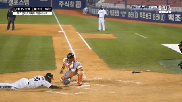 Watch and share Honeycam 2020-05-13 19-48-58 GIFs by Ji Sung Choi on Gfycat