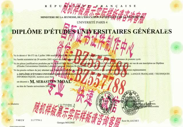Watch and share 制作西班牙身份证[咨询微信:BZ557788]办理世界各国证书证件 GIFs on Gfycat