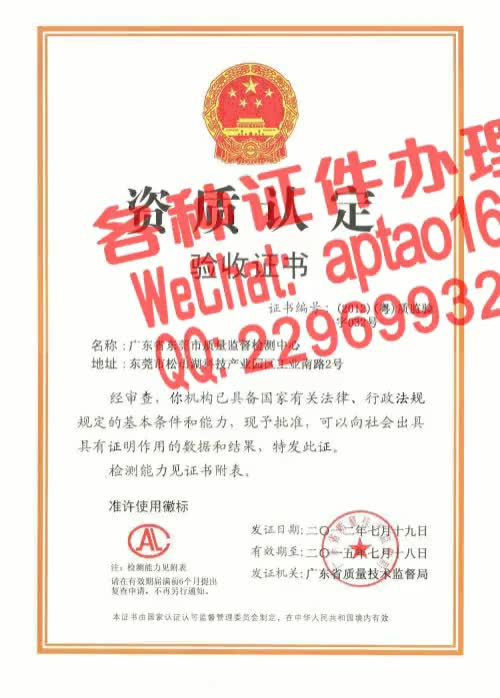 Watch and share 5ztv9-做个假的新斯科舍省驾照V【aptao168】Q【2296993243】-woa6 GIFs by 办理各种证件V+aptao168 on Gfycat