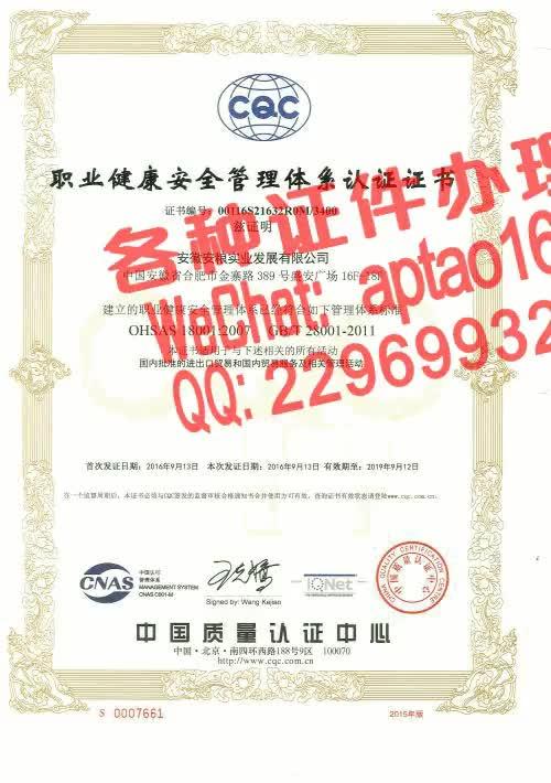 Watch and share 1p7l9-常州机电职业技术学院毕业证办理V【aptao168】Q【2296993243】-959h GIFs by 办理各种证件V+aptao168 on Gfycat