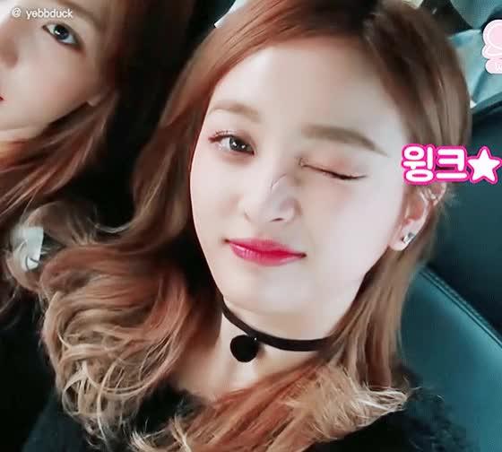 Watch and share 선의 (우주소녀) GIFs on Gfycat