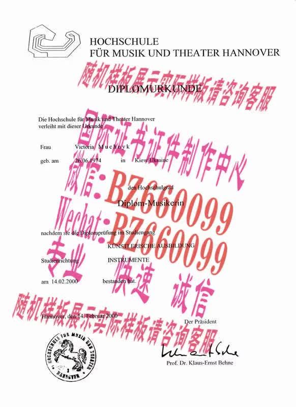 Watch and share 哪里能制作宫崎大学毕业证成绩单[咨询微信:BZ660099]办理世界各国证书证件 GIFs on Gfycat
