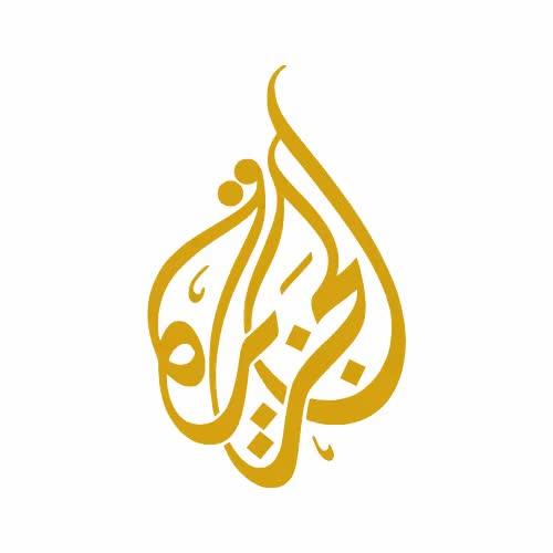 Watch and share Al Jazeera Calligraphy Animation GIFs on Gfycat