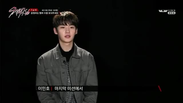 Watch and share Stray Kids Minho Ep 10 Cut. (Last Episode) GIFs by Koreaboo on Gfycat