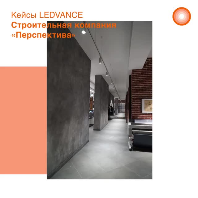 Watch and share Ledvance Гиф 17апр GIFs on Gfycat