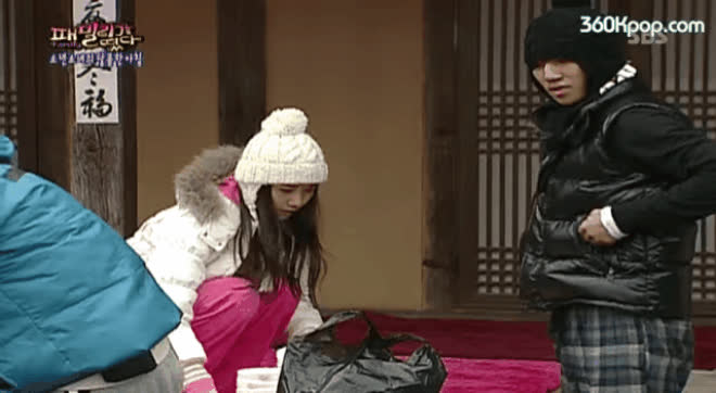 Yoona  thỏi nam châm hút hết các mỹ nam khi cùng chơi gameshow ảnh 3
