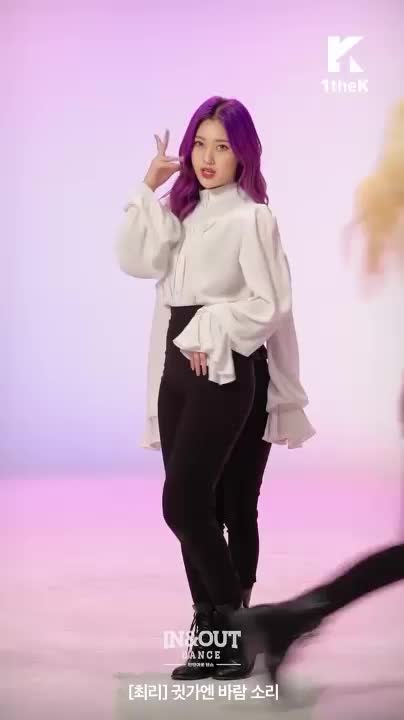 Watch and share Butterfly GIFs and Choerry GIFs by DJ_SHIT_TRAVESTY on Gfycat