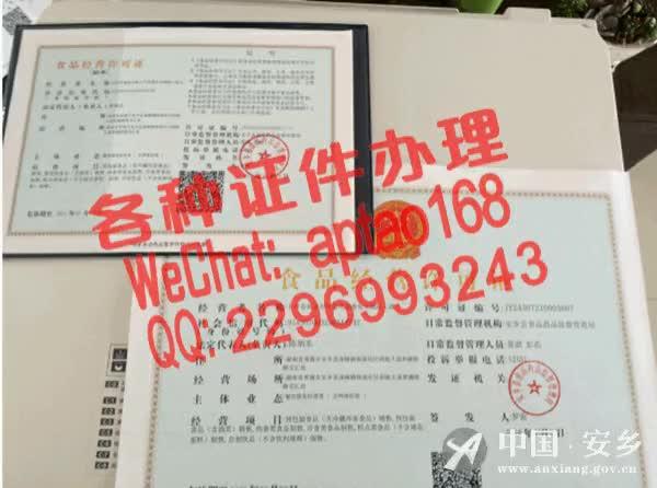 Watch and share A4ie0-买个中国银行定期存款单多少钱V【aptao168】Q【2296993243】-e2mk GIFs by 办理各种证件V+aptao168 on Gfycat