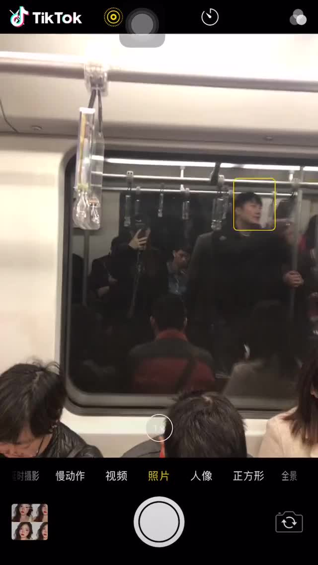 Watch On the subway, when you see Naruto GIF by @bravebroccoli on Gfycat. Discover more related GIFs on Gfycat