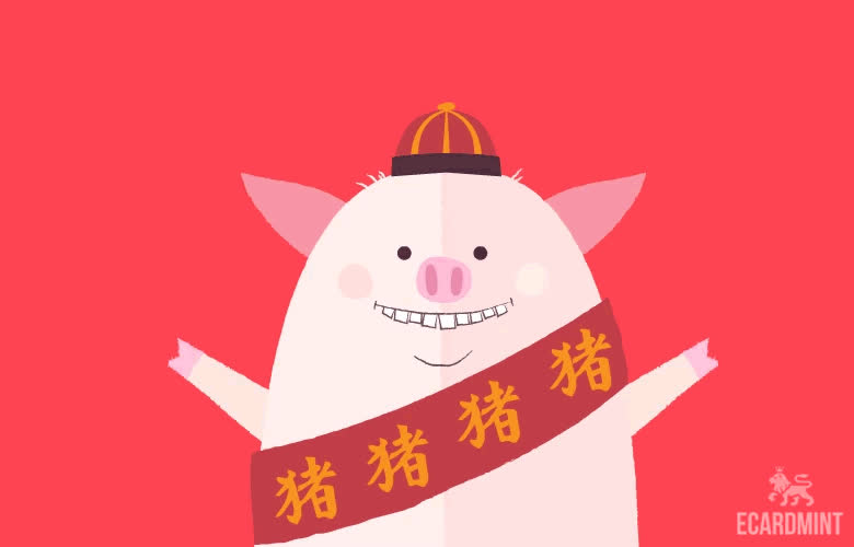 chinese new year, cute, funny, gif, lunar new year, new year, Chinese New Year of the Pig GIFs