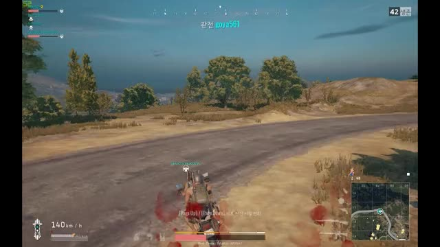 Watch and share Pubg GIFs by YomYom on Gfycat