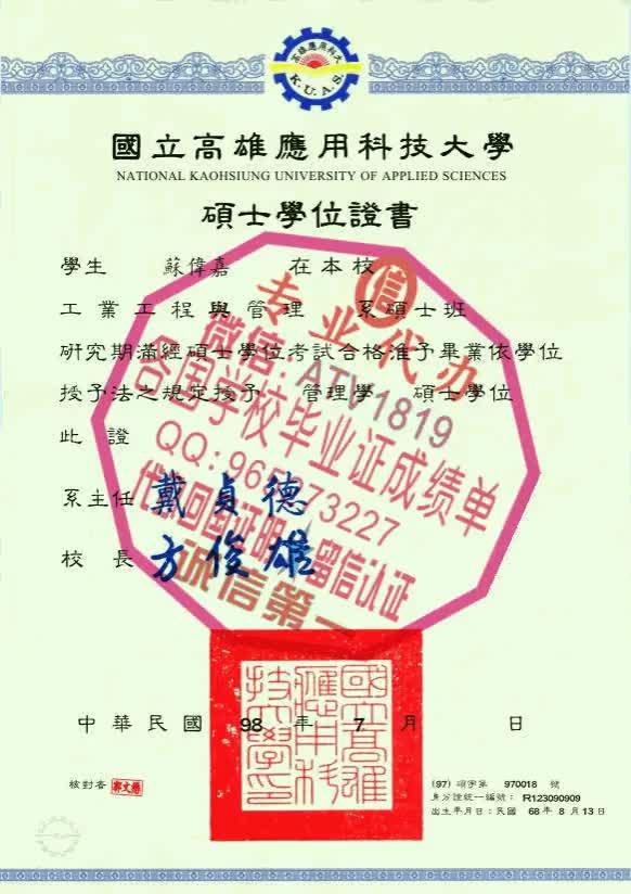 Watch and share 高仿维多利亚大学毕业证[WeChat-QQ-965273227]代办真实留信认证-回国认证代办 GIFs on Gfycat